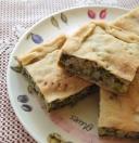 Torta di verdura (Italian vegetable cake) at http://wp.me/p5uVyi-aeP