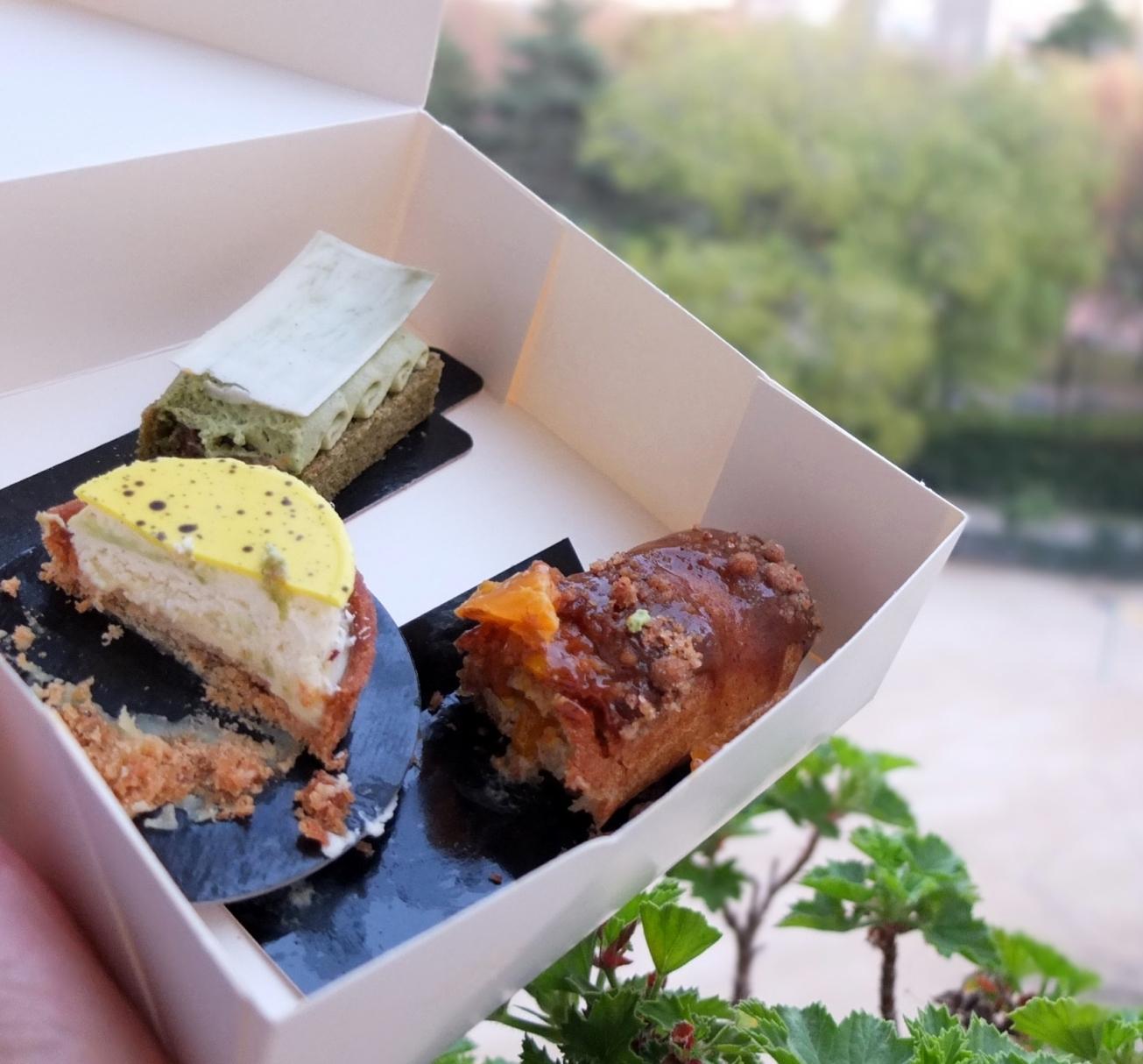 Eugéne cakes