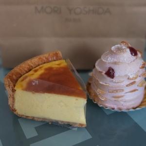Mori Yoshida's flan and polonaise cassis